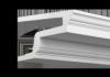 Карниз Европласт Фасадный 4.31.101 Д2000хШ310хВ183 мм
