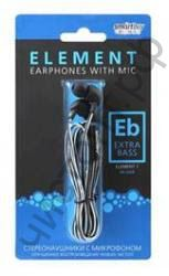 Гарнитура (науш.+микр.) для сотов. SmartBuy ELEMENT: EXTRA BASS, черные (SBH-600)