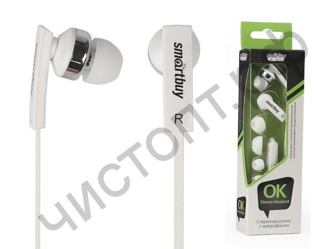 Гарнитура (науш.+микр.) для сотов. Smartbuy OK, динамики 12мм, плоский кабель,бел, 3 пары вставок вакуум (SBH-140)