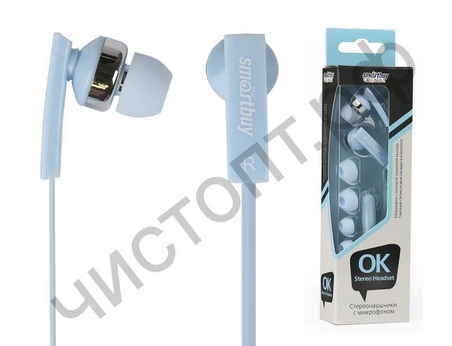 Гарнитура (науш.+микр.) для сотов. Smartbuy OK, динамики 12мм, плоский кабель,син, 3 пары вставок вакуум (SBH-155)