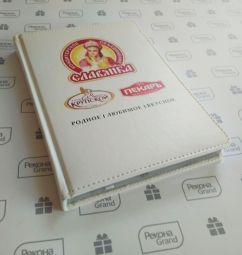 изготовление ежедневников в Самаре