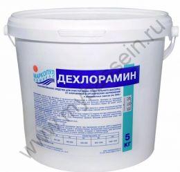 Дехлорамин, 5 кг