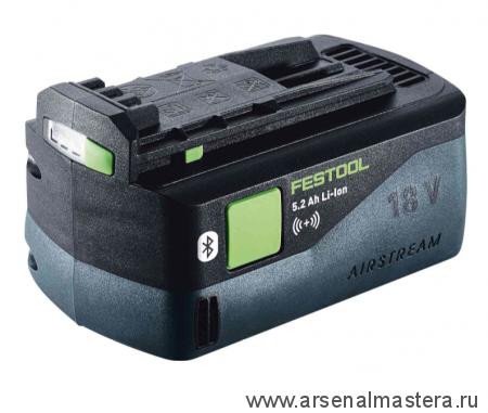 Аккумулятор BP 18 Li 5,2 ASI с функцией охлаждения AIRSTREAM FESTOOL 202479