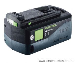 Аккумулятор BP 18 Li 5,2 ASI с функцией охлаждения AIRSTREAM FESTOOL 202479. Новинка 2019 года!