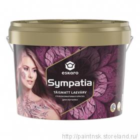 Краска для потолков Sympatia с замедлителем высыхания