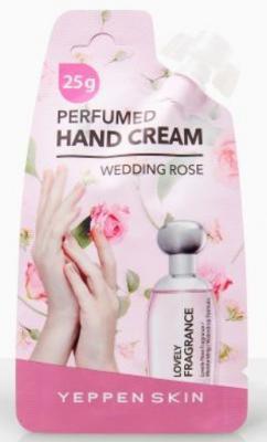 Dermal Yeppen Skin Perfumed Handcream Wedding Rose Парфюмированный увлажняющий крем для рук с экстрактом Каму-Каму, гиалуроновой кислотой и ароматом свадебной розы 20 гр