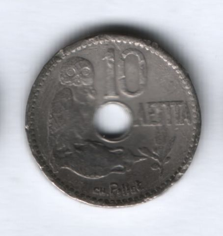 10 лепт 1912 года Греция