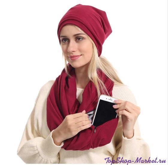 Бесконечный шарф (снуд) с потайным карманом на молнии Hot Pocket Scarf, Цвет: Красный