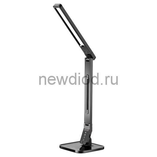 Управляемый светодиодный настольный светильник BlitzWolf®