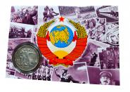 1 рубль 1924 года РСФСР ПЛ, серебро в ПЛАНШЕТЕ