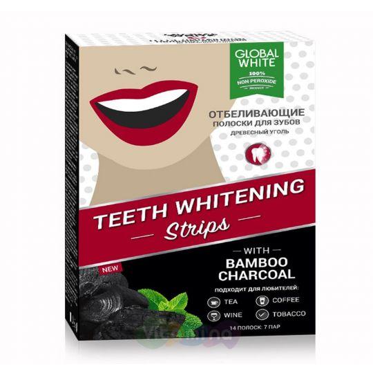 Global White Отбеливающие полоски для зубов древесный уголь без пероксида, 7 шт