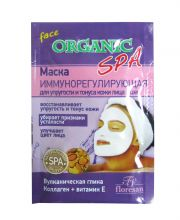 Ф-311с Organic SPA Маска имуннорегулирующая, 15мл