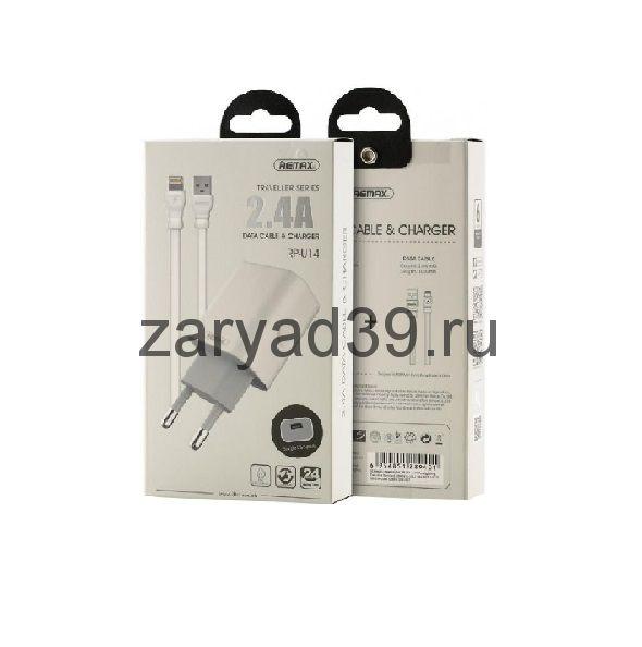 Сетевое зарядное устройство Remax Lightning 2.4A RP - U14