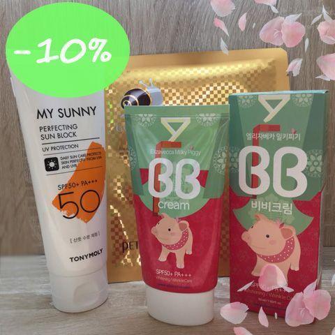 """Beauty Box №10 """"Защита от солнца"""""""