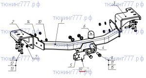 Фаркоп (тсу) Bosal Oris, крюк на болтах, тяга 2.5т