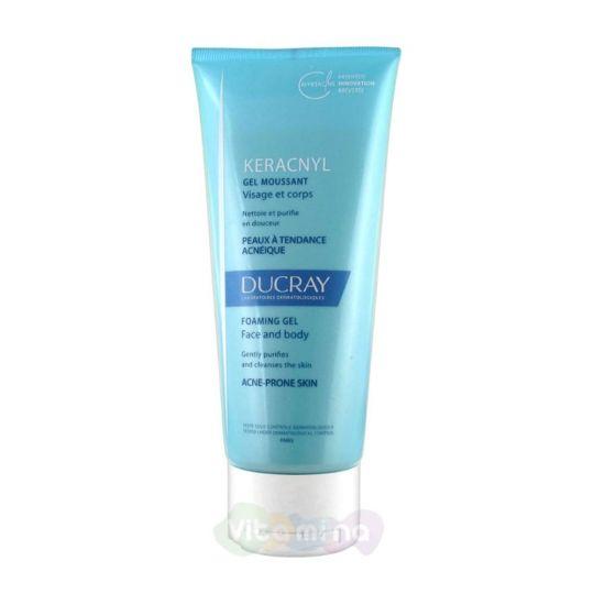 Ducray Keracnyl Очищающий гель для лица и тела