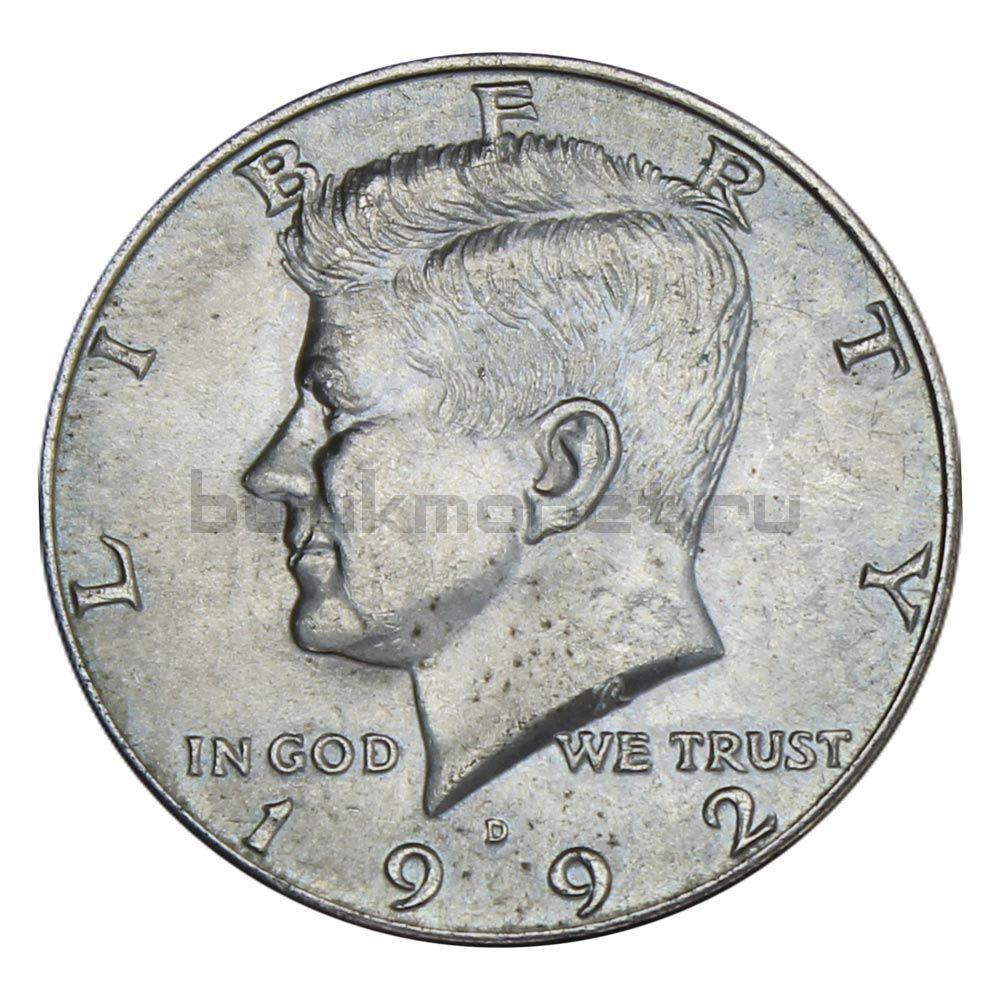 50 центов 1992 США Kennedy Half Dollar D