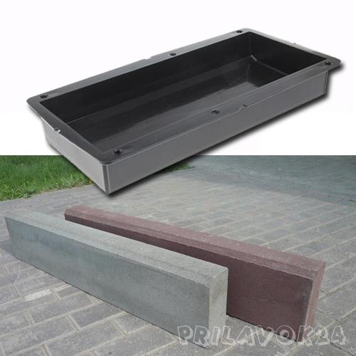 Тротуарная форма Бордюр Классический, 50х20х4,5 см