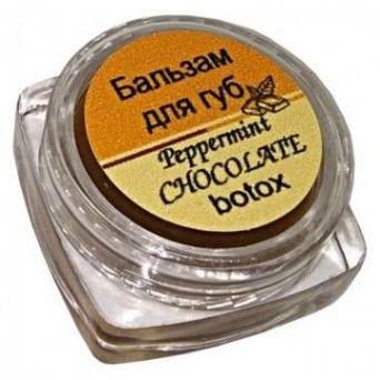 Бальзам для губ PEPPERMINT CHOCOLATE BOTOX EFFECT Шоконат