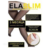 Нервущиеся колготки ELASLIM 180 DEN
