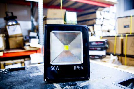 Прожектор LX 50 Вт