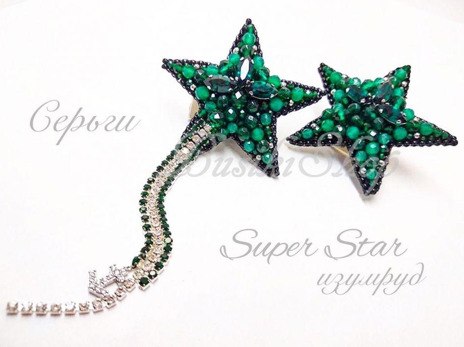 """Серьги """"Super Star"""" Зеленые"""