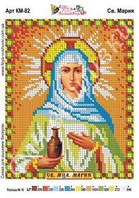 КМ-82 Фея Вышивки. Святая Мария. А5 (набор 475 рублей)