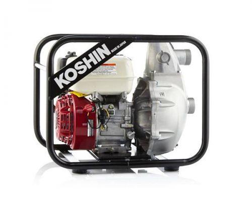 Мотопомпа Koshin SERH 50Z  (пожарная высоконапорная)