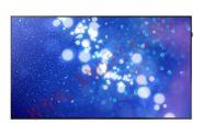 Профессиональный ЖК дисплей (панель) Samsung ED75E