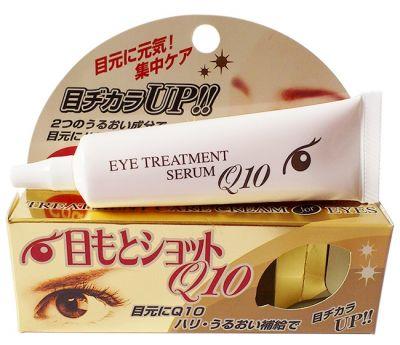 """""""Cosmetex Roland"""" """"Loshi"""" Крем для ухода за кожей вокруг глаз с коэнзимом Q10 и гиалуроновой кислотой 20 гр."""