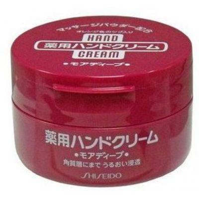 """""""SHISEIDO"""" Питательный крем для рук с ксилитолом и апельсиновой пудрой, 100 г"""