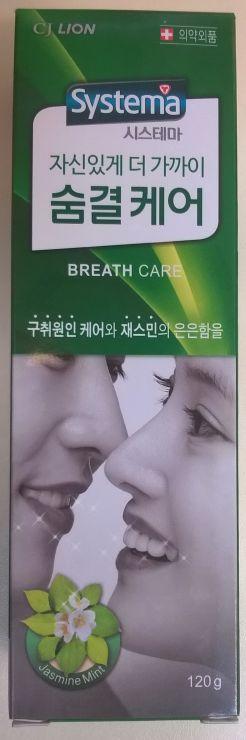CJ Lion Зубная паста Dentor Systema Уход за дыханием 120 г