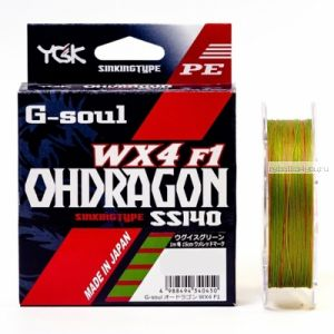 Леска плетеная YGK WX4 F1 Ohdragon 150 м / цвет: multicolor