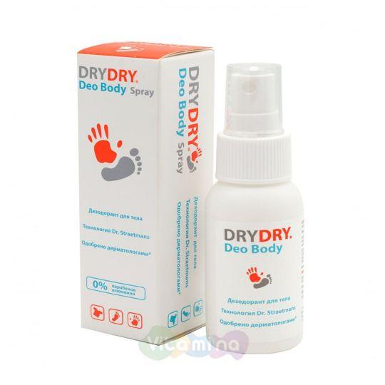 Dry Dry Део Боди 50 мл