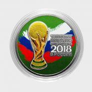 25 рублей ФИФА - №12. ЦВЕТНАЯ ЭМАЛЬ