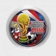 25 рублей ФИФА - ЗАБИВАКА 1. ЦВЕТНАЯ ЭМАЛЬ