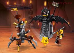 Конструктор LEPIN THE BRICKS 2 Боевой Бэтмен и Железная борода 45013 (Аналог Lego Movie 2 70836) 188 дет