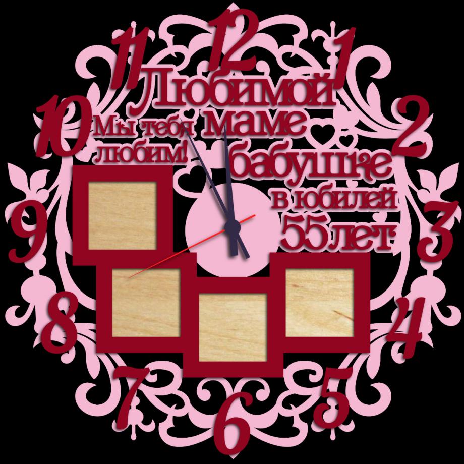 Часы настенные любимой бабушке и маме на юбилей