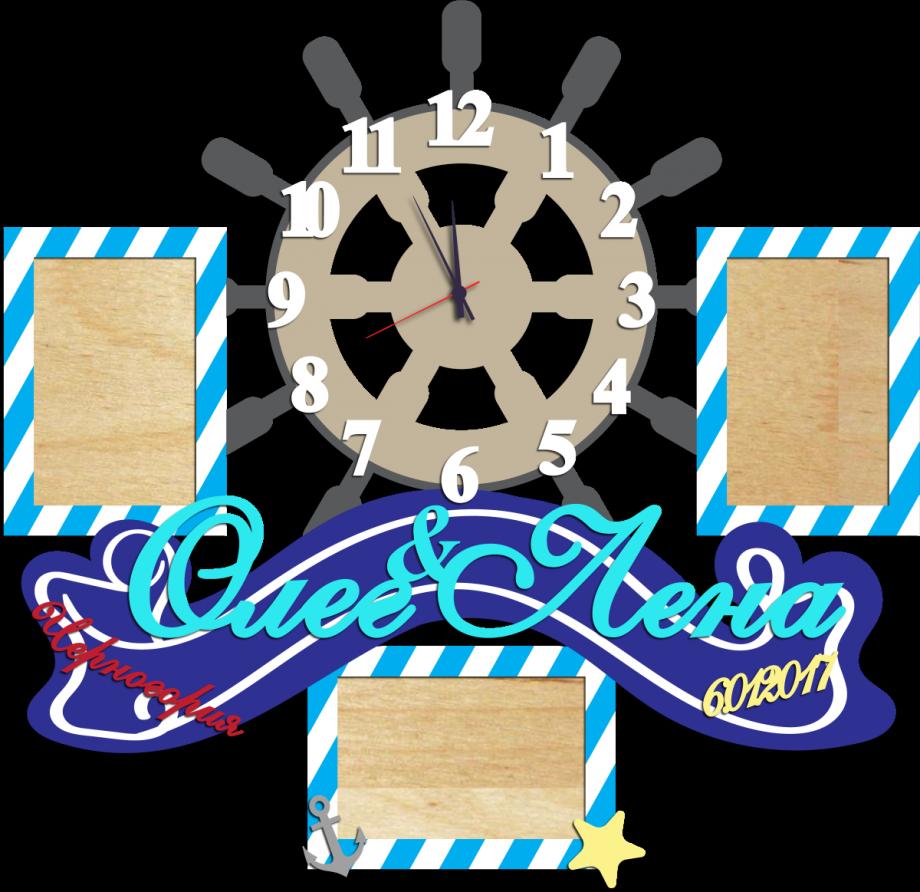 Часы с фоторамками настенные штурвал судна