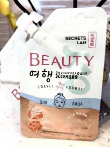 Омолаживающая эссенция для лица «Beauty.Ko»,15г (Travel format)Корея