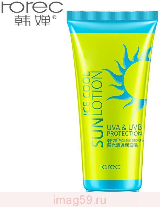 BE5214438 Солнцезащитный лосьон для лица