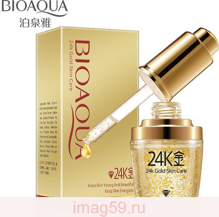 BE4810503 Эссенция для лица с золотыми микрогранулами Bioaqua