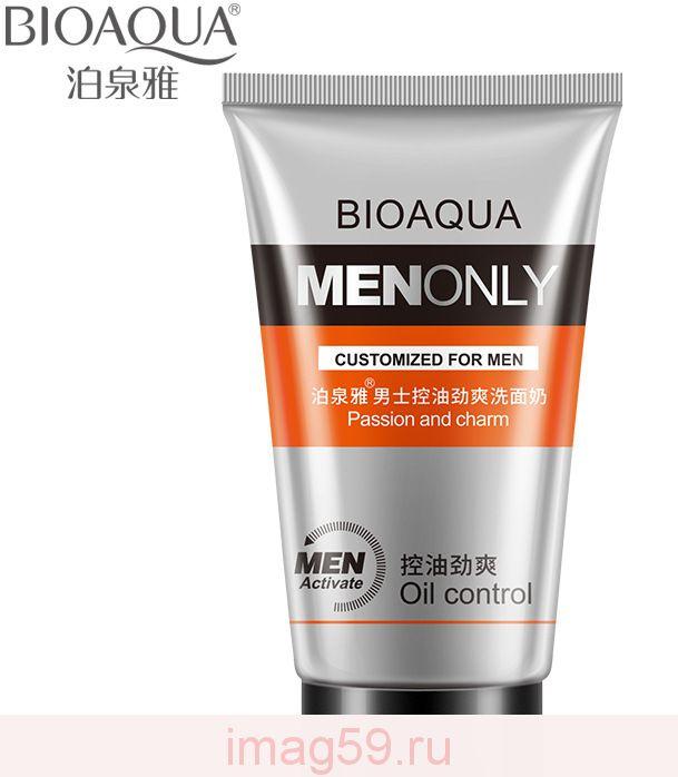 BE7525555 Очищающее средство для кожи лица