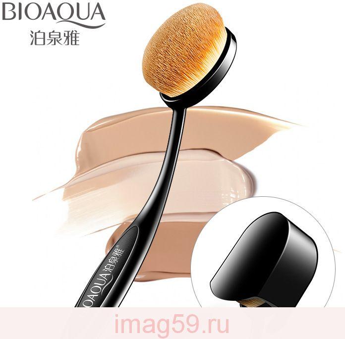 BE3131413 Кисти для макияжа