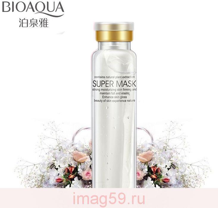 BE3384269 Гидрогелевая увлажняющая маска  с гиалуроновой кислотой