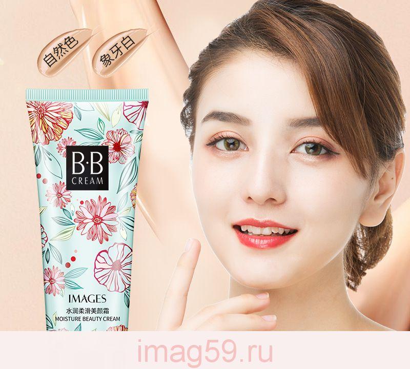 BE6812759 BB крем