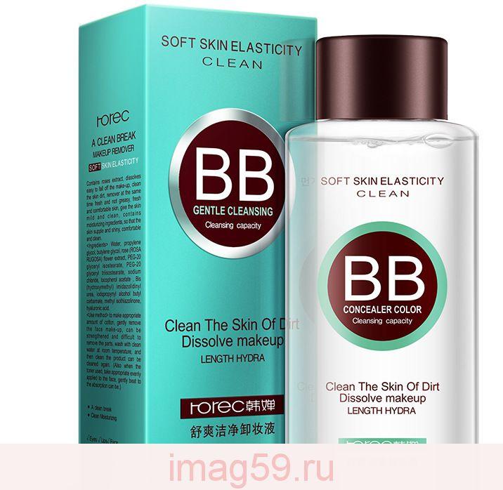 BE0443071 Очищающее средство для кожи лица