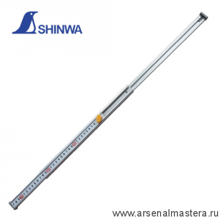 Линейка телескопическая 95см Shinwa 65107 М00015760