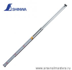 Линейка телескопическая 280 см Shinwa 65109 М00015761