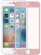 Стекло защитное экрана Iphone 6р (5.5'') Blu-Ray розовое